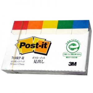 3M 700RP-R 報事貼標籤紙, 3M Post-it Page Markers 700RP-R