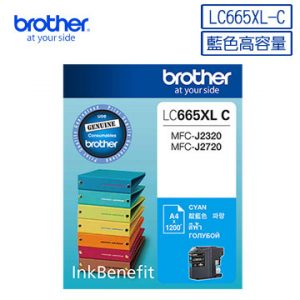BROTHER LC665XL 彩色墨盒, BROTHER LC665XL Colour Ink Cartridges