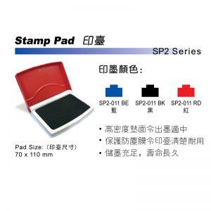 Deskmate Stamp Pad
