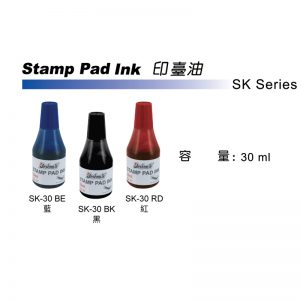 Deskmate Stamp Pad Ink
