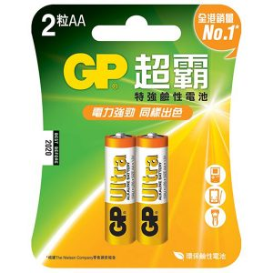 GP AA 鹼性電芯, GP Ultra Alkaline AA