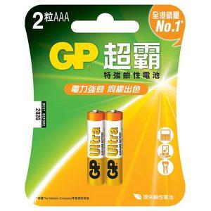 GP AAA 2