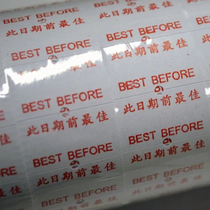 Best Before Date Price Label