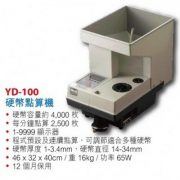 Neptune YD-100 Coin Counter