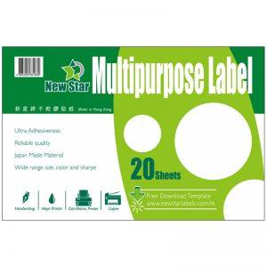New Star Mini Pack 袋裝不乾膠貼紙 (圓形), New Star Mini Pack Multipurpose Label (Circle)