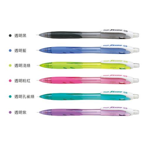 Pilot HRG-10R Mechnical Pencil