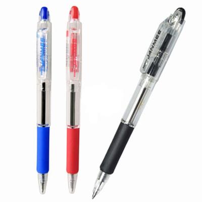 ZEBRA KRB-100 真美原子筆, ZEBRA KRB-100 Janmee Ball Pen