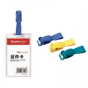 Comix 齊心 T2554 直身 證件卡, Comix T2554 Name Badge