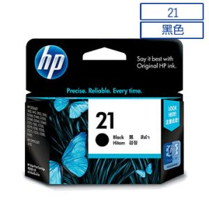 HP 21 原廠黑色墨盒, HP 21 Black Original Ink Cartridge