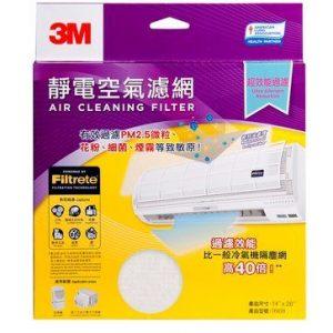 3M™淨呼吸™靜電空氣濾網 - 超效能過濾14x26 (9908)