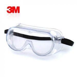 3M 1621 防護眼鏡