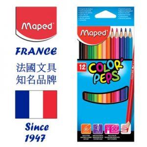 Maped 馬培德 12色木顏色筆 12 Colors Pencils