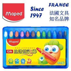 Maped 馬培德 12色絲滑炫彩筆 (盒裝)