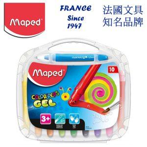 Maped 馬培德 10色水溶性絲滑啫喱炫彩筆