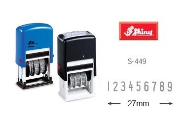 SHINY S-449 免印台9位數字印(4mm), SHINY S-449 9 Digits Stamp