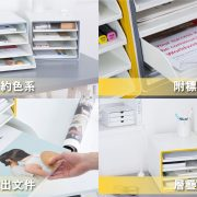 SYSMAX 13105 開口式四層文件櫃, SYSMAX 13105 OPEN FILE CABINET