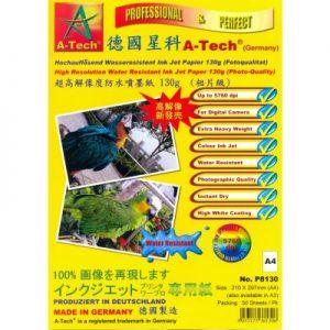 德國星科 A-TECH P8130P8131 A4A3 超高解像度防水噴墨紙(50張裝) 130g, A-Tech P8130 A4/P8131 A3 High Resolution Water Resistant Ink Jet Paper 130g