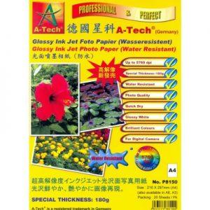 德國星科 A-TECH P8150P8151 A4A3 超高解像度光面防水噴墨相紙(20張裝) 180g, A-Tech P8150 A4/P8151 A3 Glossy Ink Jet Photo Paper 180g