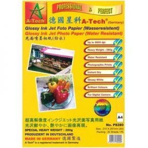 德國星科 A-TECH P8280 A4 光面噴墨相紙(防水)(20張裝) 280g, A-Tech P8280 A4 Glossy Ink Jet Photo Paper 280g