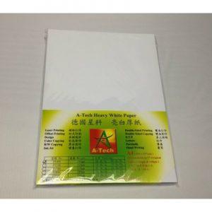德國星科 A-Tech A4 亮白厚紙, A-Tech A4 Heavy White Paper