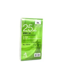 德國星科 A-Tech E3215 DL 自動黏貼信封(保密封條) 25個裝, A-Tech E3215 DL Self-adhesive envelopes