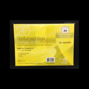 德國星科 A-Tech E3219 A5 自動黏貼信封(保密封條), A-Tech E3219 A5 Self-adhesive envelopes