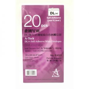 德國星科 A-Tech E4021 DL+ 加大自動黏貼信封(保密封條) 20個裝, A-Tech E4021 DL Self-adhesive envelopes 20/pack