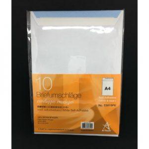德國星科 A-Tech E9819PK A4 自動黏貼信封, A-Tech E9819PK A4 Self-adhesive envelopes