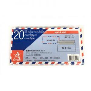 德國星科 A-Tech EAA1 DL 自動黏貼航空信封(保密封條) 20個裝, A-Tech EAA1 DL Self-adhesive envelopes 20/pack