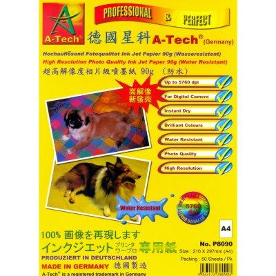 德國星科 A-TECH P8090 A4 超高解像度防水噴墨紙(50張裝) 90g, A-Tech P8090 A4 High Resolution Photo Quality Ink Jet Paper 90g