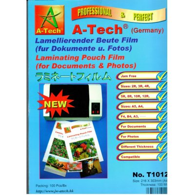 德國星科 A-Tech A4 過膠片(100mic), A-Tech A4 Laminating Film (100mic)