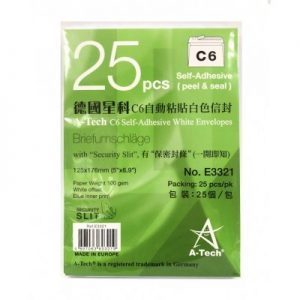 德國星科 A-Tech E3321 C6 自動黏貼信封(保密封條) 25個裝