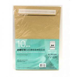 德國星科 A-Tech E3839PK A4 自動黏貼啡色信封(保密封條) 10個裝