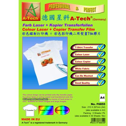 德國星科 A-Tech F6855F6856 彩色鐳射+彩色影印二用熨畫T恤膠片(適用於白色或淺色衣服) A4A3, A-Tech F6855/F6856 Colour Laser+Copier Transfer Film
