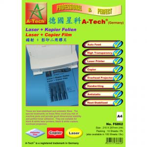 德國星科 A-Tech F6862F6962 鐳射+影印二用膠片(適用於黑白鐳射打印機、黑白影印機) A4