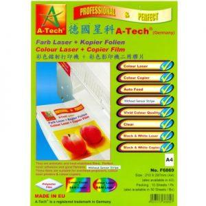 德國星科 A-Tech F6869F6870 彩色鐳打印機+彩色影印機二用膠片(亦適用於黑白鐳射及影印機) A4A3