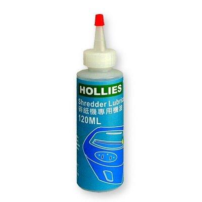 HOLLIES 碎紙機專用機油(120ml), HOLLIES Shredder lubricant 120ml
