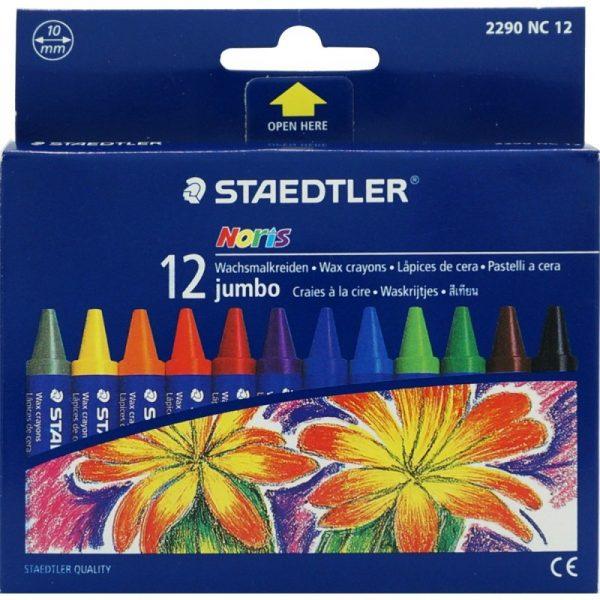 STAEDTLER 2290 NC12 粗蠟筆 12色, STAEDTLER Noris Club 2290 NC12 Jumbo 12 Colour