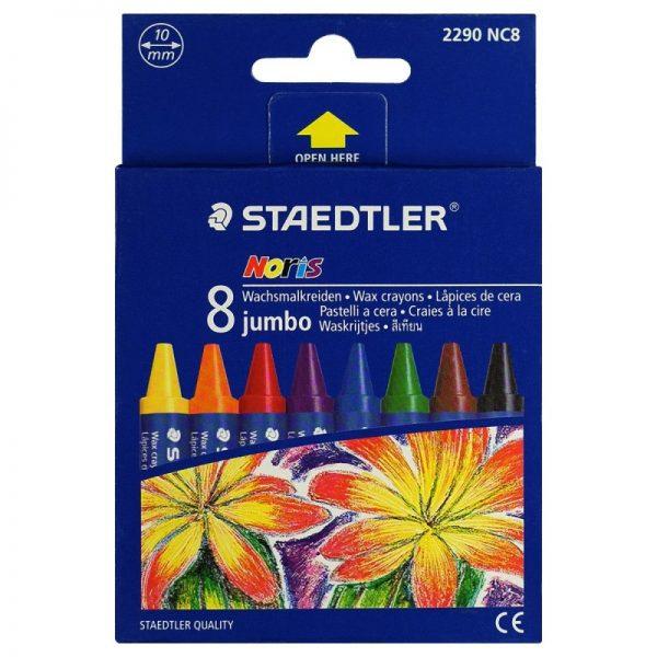 STAEDTLER 2290 NC8 粗蠟筆 8色, STAEDTLER Noris Club 2290 NC8 Jumbo 8 Colour