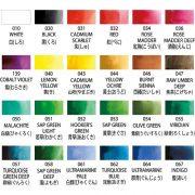 IG GANSAI TAMBI MC20/24V 顏彩耽美水彩 (24色), ZIG GANSAI TAMBI MC20/24V (24 COLORS SET)