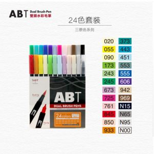 TOMBOW AB-T 幻彩筆套裝 (24色), TOMBOW AB-T DUAL BRUSH PEN SET (24 COLOR)