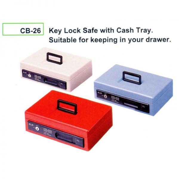 ELM CB-26 鎖匙錢箱