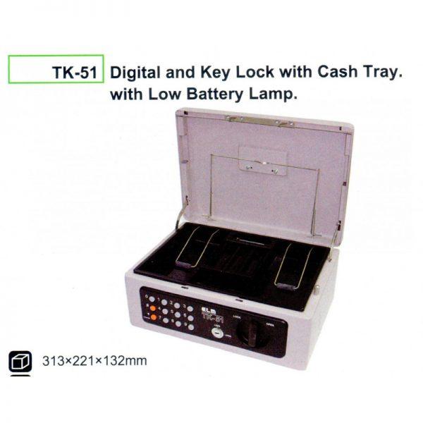 ELM TK-51 鎖匙+電子密碼錢箱, ELM TK-51 CASH BOX