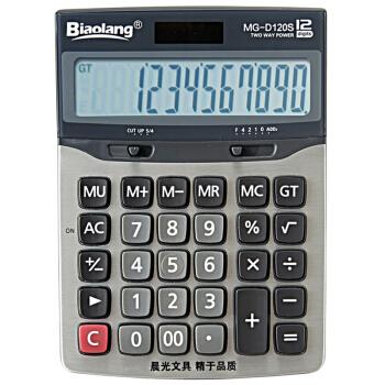 M&G 晨光 ADG-98195 12位太陽能計數機