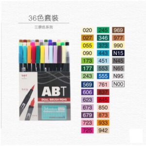 TOMBOW AB-T 幻彩筆 36色, TOMBOW AB-T DUAL BRUSH PEN SET (36 COLOR)