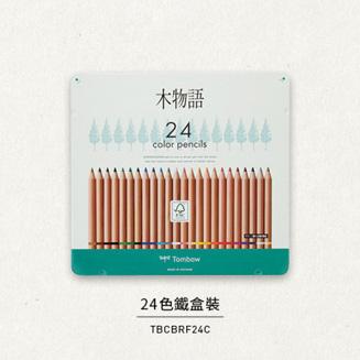 TOMBOW CB-RF 木物語顏色筆 24色1