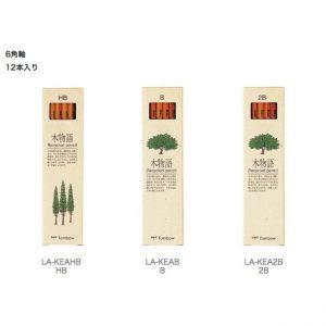 TOMBOW LA-KEA 木物語鉛筆, TOMBOW LA-KEA PENCIL