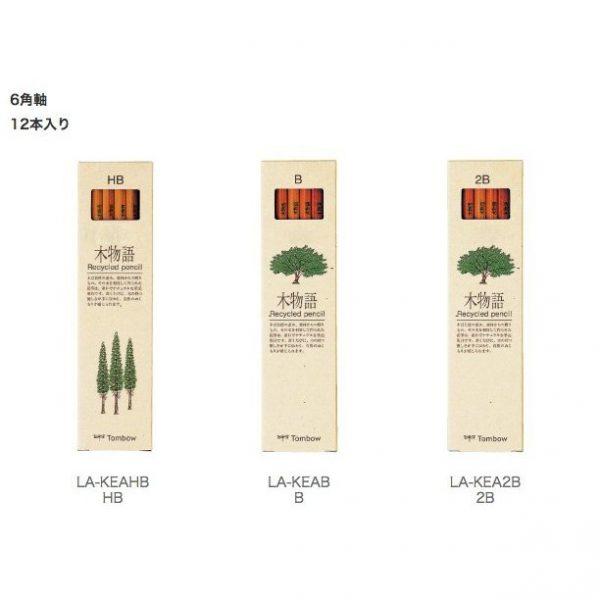 TOMBOW LA-KEA 木物語鉛筆