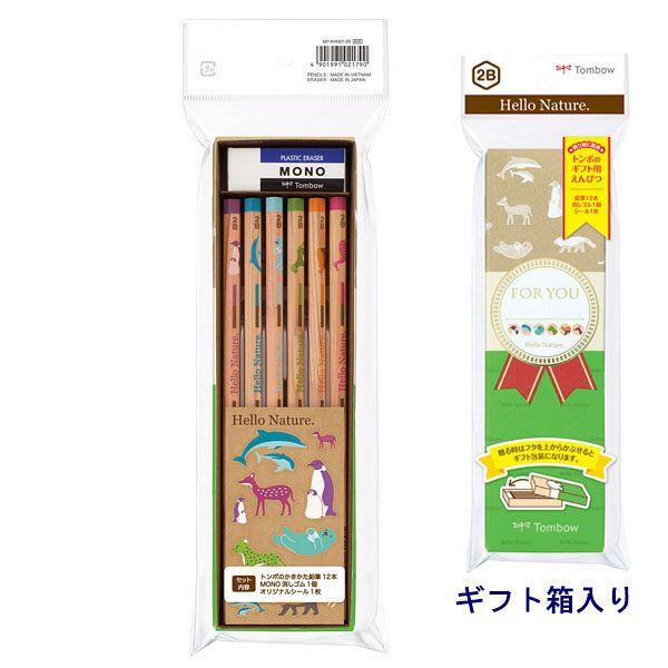 TOMBOW MP-KHN01 2B 鉛筆