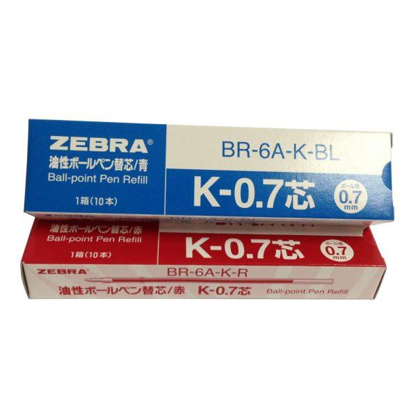 ZEBRA BR-6A-K (0.7mm) 原子筆替芯, ZEBRA BR-6A-K (0.7mm) BALL PEN REFILL